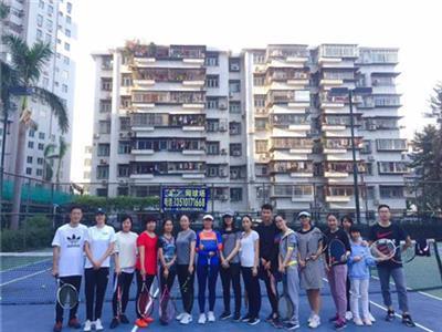 健身服务深圳网球培训中心的封面图