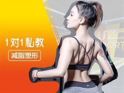 健身服务1V1私教体验课的封面图